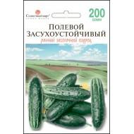 Огурец Полевой засухоустойчивый /200 семян/ *Солнечный Март*