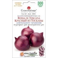 Лук Красный из Тосканы /300 семян/ *Солнечный Март*