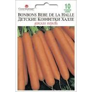 Морковь Детские конфетки Халле /10 г/ *Солнечный Март*