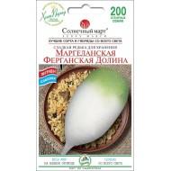 Редька Маргеланская /200 семян/ *Солнечный Март*