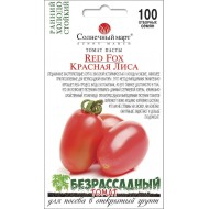 Томат Красная лиса /100 семян/ *Солнечный Март*