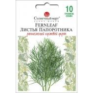 Укроп Листья папоротника /10 г/ *Солнечный Март*