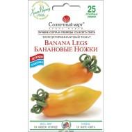 Томат Банановые ножки /25 семян/ *Солнечный Март*