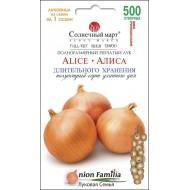Лук Алиса /500 семян/ *Солнечный Март*