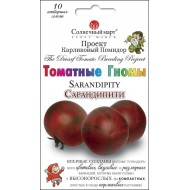 Томат Сарандипити /10 семян/ *Солнечный Март*