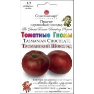 Томат Тасманский шоколад /10 семян/ *Солнечный Март*