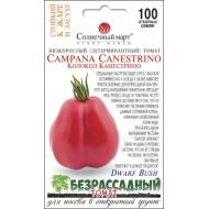 Томат Колокол Канестрино /100 семян/ *Солнечный Март*