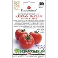 Томат Курбан Байрам /100 семян/ *Солнечный Март*