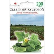 Огурец Северный кустовой /200 семян/ *Солнечный Март*