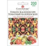 Томат Томатный калейдоскоп /200 семян/ *Солнечный Март*