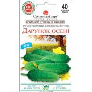 Огурец Дарунок осени /40 семян/ *Солнечный Март*