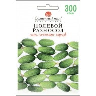 Огурец Полевой разносол /300 семян/ *Солнечный Март*