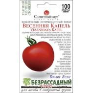 Томат Весенняя капель /100 семян/ *Солнечный Март*