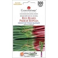 Лук на перо Рыжая борода /300 семян/ *Солнечный Март*