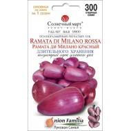 Лук Рамата ди Милано /300 семян/ *Солнечный Март*
