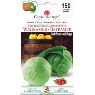 Капуста белокочанная Ваграмер /150 семян/ *Солнечный Март*