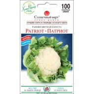 Капуста цветная Патриот /100 семян/ *Солнечный Март*