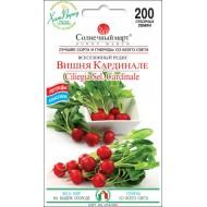 Редис Вишня Кардинале /200 семян/ *Солнечный Март*
