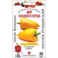 Перец сладкий Антохи румынский /30 семян/ *Солнечный Март*