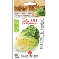 Салат ромэн Балон /500 семян/ *Солнечный Март*