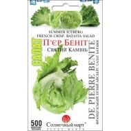 Салат Пьер Бенит /500 семян/ *Солнечный Март*