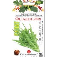 Салат Филадельфия /500 семян/ *Солнечный Март*