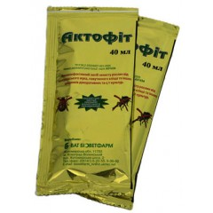 Биоинсектицид Актофит /40 мл/ *Биоветфарм*
