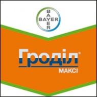 Гербицид Гродил Макси /1 л/ *Bayer*