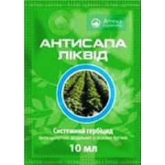 Гербицид Антисапа Ликвид /10 мл/ *Укравит*