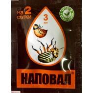 Инсектицид Наповал /3 мл/ *Альфа Химгруп*