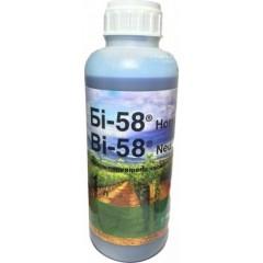 Инсектицид Би 58 новый /1 л/ *Basf*