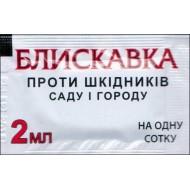 Инсектицид Блыскавка /2 мл/ *Презенс*