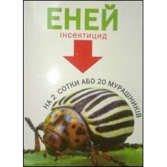 Инсектицид Эней /1 г/ *Презенс*