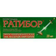 Инсектицид Ратибор /20 мл/ *Презенс*