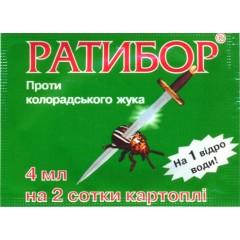 Инсектицид Ратибор /4 мл/ *Презенс*