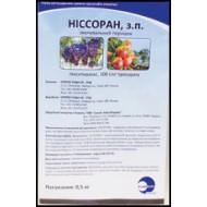 Инсектицид Ниссоран /0,5 кг/ *Саммит-Агро*