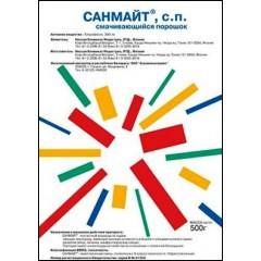 Инсектицид Санмайт /0,5 кг/ *Саммит-Агро*