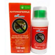 Инсектицид Антиколорад МАКС /100 мл/ *Укравит*
