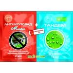 Инсектицид Антиколорад МАКС + Прилипатель Тандем /2 мл+10 мл/ *Укравит*