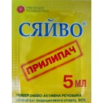 Прилипатель Сяйво /5 мл/ *Презенс*