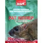 Родентицид Рат Киллер Супер /90 г/ *Best Pest*