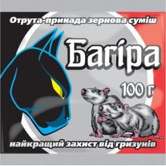 Родентицид Багира /100 г зерновая приманка/ *Укравит*