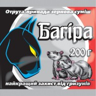 Родентицид Багира /200 г зерновая приманка/ *Укравит*