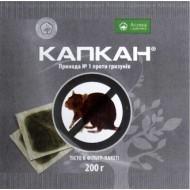 Родентицид Капкан /200 г тестоподобная приманка/ *Укравит*