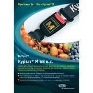 Фунгицид Курзат М /1 кг/ *DuPont*