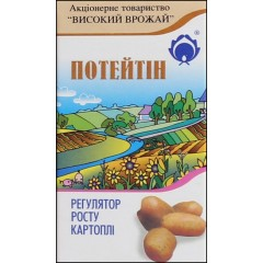 Биостимулятор Потейтин /10 мл/ *Агробиотех*