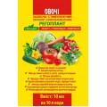 Биостимулятор Регоплант овощи /10 мл/ *Агробиотех*
