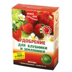 Удобрение для клубники и земляники /300 г/ *Чистый лист*