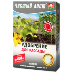 Удобрение для рассады /300 г/ *Чистый лист*