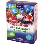 Удобрение для вьющихся растений /300 г/ *Чистый лист*